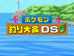 PokéPark: Fishing Rally DS