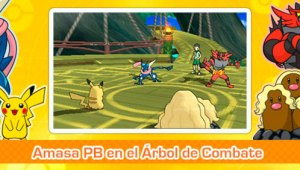 Ya están disponibles las recompensas del cuarto minijuego global de Pokémon Sol y Luna