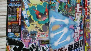 CoroCoro julio 2017: revelado el movimiento Z de Marshadow y confirmado evento para julio