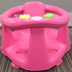 Bath Tub Chair For Baby Remote Holder Buy Recalls Idea Seats Due To Drowning Hazard Seat Front View