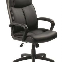 Office Chairs At Depot Kohls Dining Recalls Executive Cpsc Gov