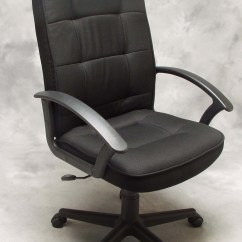 Office Chair Repair Best Chairs Inc Cpsc Gruga U S A Announce Recall To
