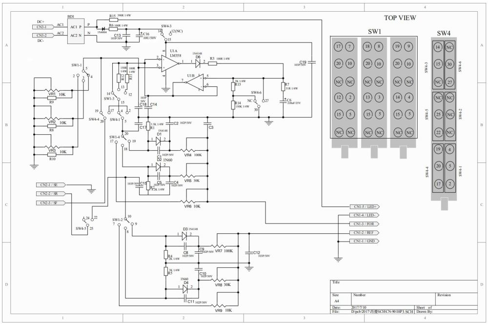 medium resolution of cn 901hp 3 schematic diagram very rare