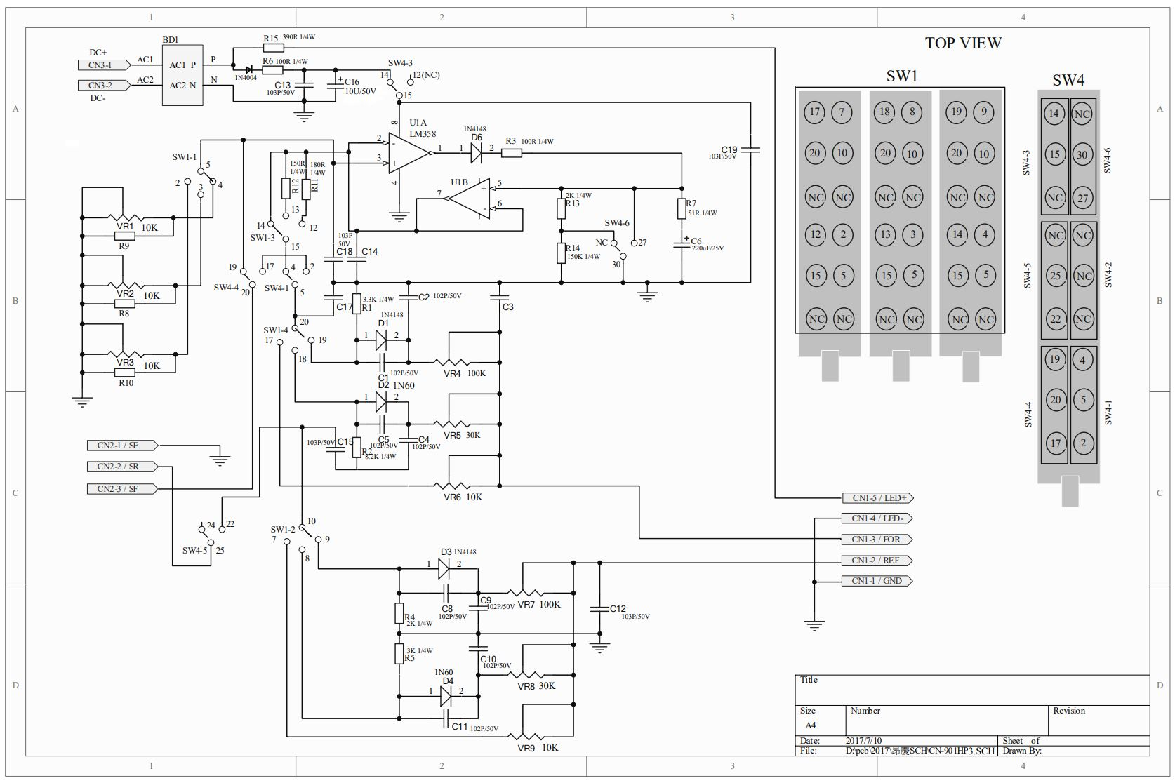 hight resolution of cn 901hp 3 schematic diagram very rare