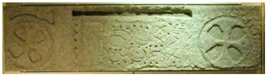Padrão do Côvado da Igreja da Misericórdia do Sabugal. Séc. XIV (Museu do IPQ)
