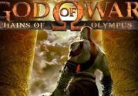 God of War Android Apk Data 1.6 Patch Full Free Download