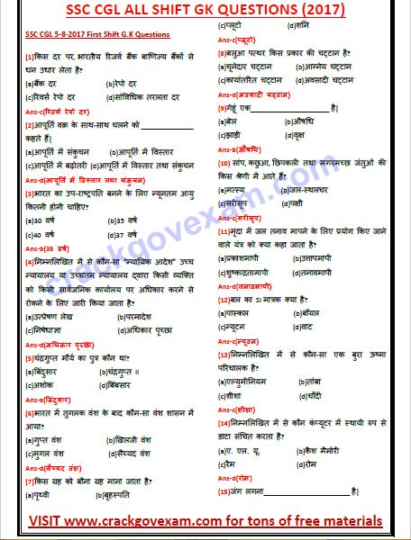 SSC CGL-Download Free SSC CGL Gk PDF in Hindi