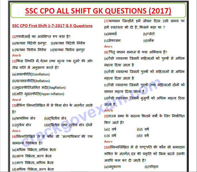 Download Free SSC CPO GK Questions and answers Pdf (2017) in