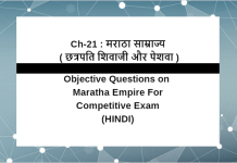 Download Free Important Indian History question and Answer