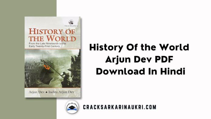 History Of the World Arjun Dev PDF Download In Hindi