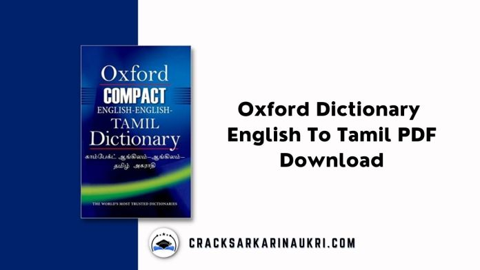 Oxford Dictionary English To Tamil PDF Download