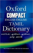 Oxford Dictionary English To Tamil PDF Free Download
