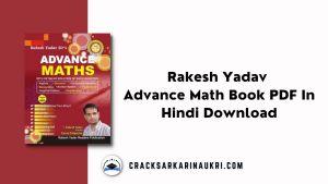 Rakesh Yadav Advance Math Book PDF In Hindi Download