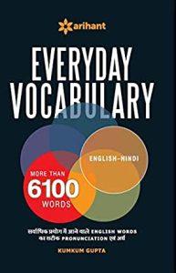 Arihant Everyday Vocabulary Book PDF Download