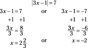 SAT Math Multiple Choice Practice Question 27: Answer and