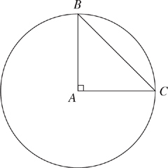 SAT Math Multiple Choice Practice Question 528: Answer and