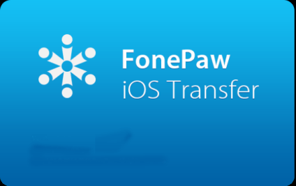 fonepaw-ios-transfer-2017