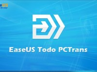 EaseUS Todo PCTrans Pro 12.2 Crack Download HERE !
