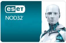 ESET NOD32 14.2.19.0 Crack Download HERE !