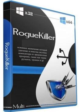 RogueKiller Anti Malware Windows