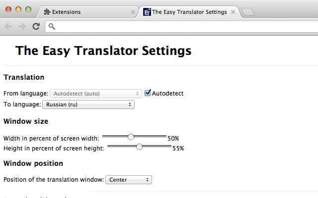 Easy Translator windows