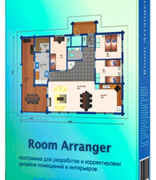 Room Arranger crack free