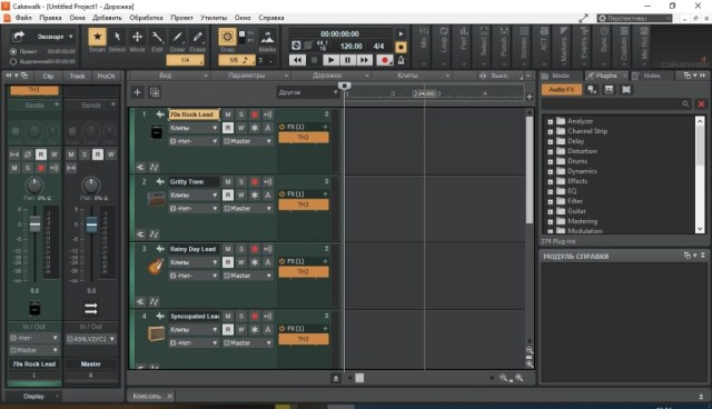 BandLab-Cakewalk-Crack-Patch