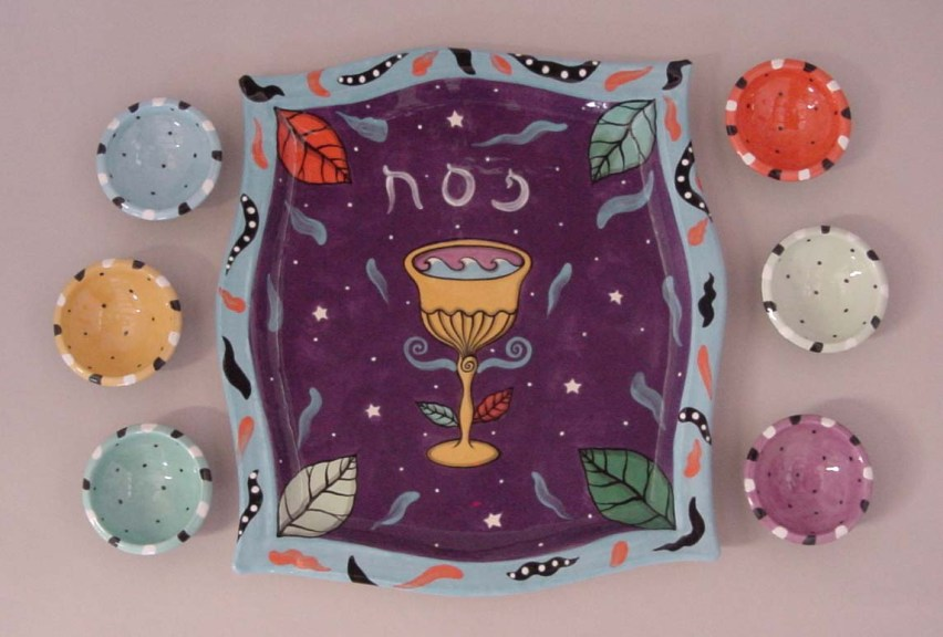 Small Seder Plate