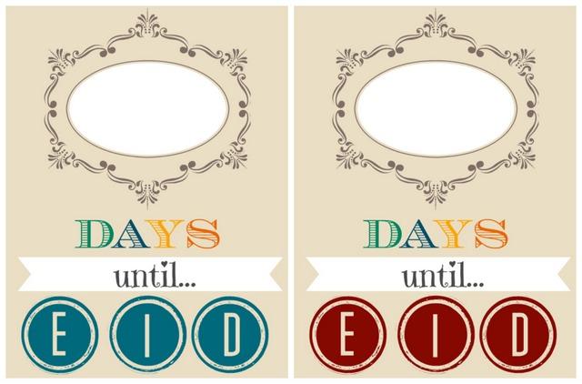 countdown-eid-ramadan-dry-erase-frame