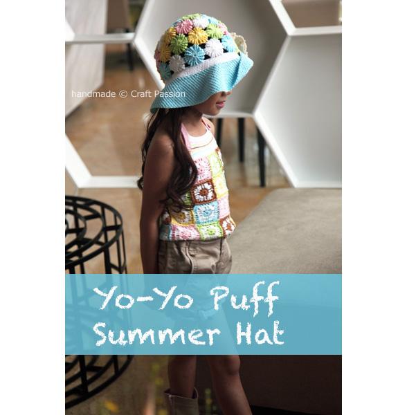 yo-yo puff summer hat crochet pattern