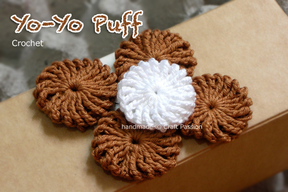 Yoyo Puff Free Crochet Pattern Tutorial Craft Passion