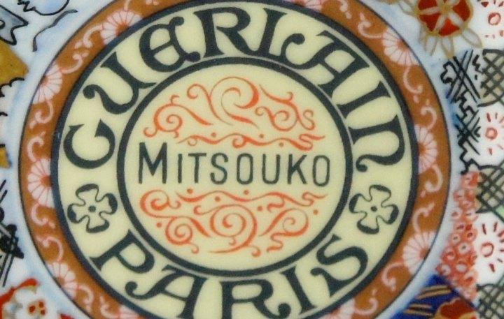 ゲラン MITSOUKO ( ミツコ )  有田焼スペシャルボトル