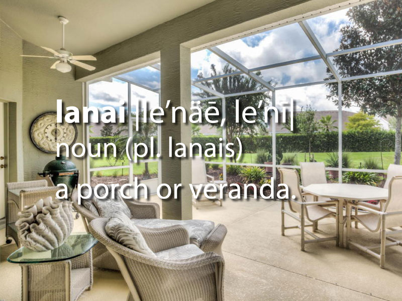 What is a lanai?