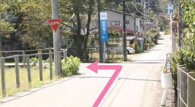 昭和電工曲がり角