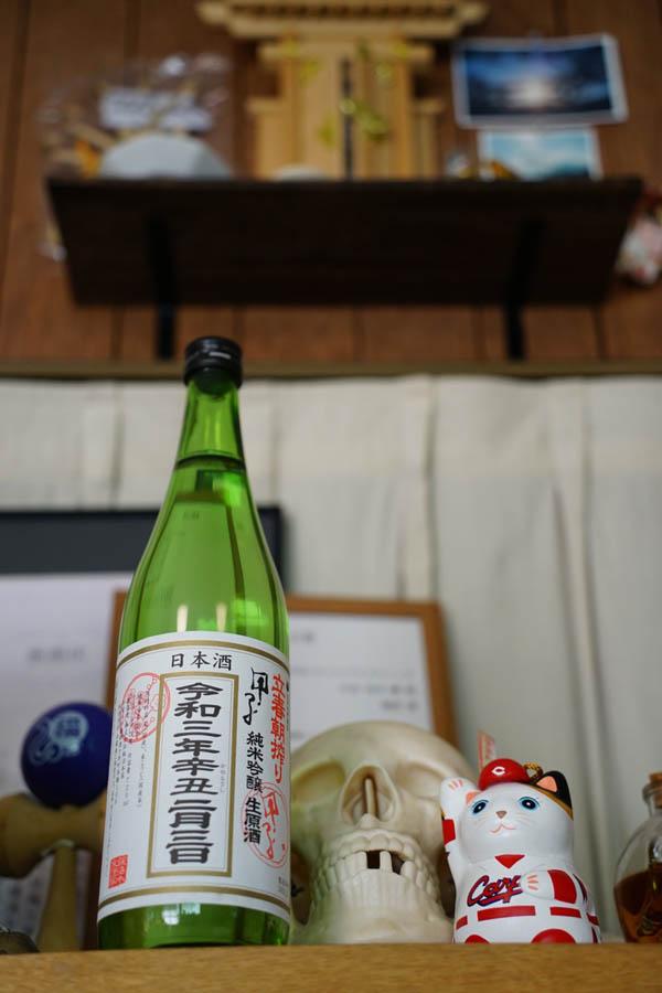 神主の祈祷をうけた縁起酒「立春朝搾り(甲子)」