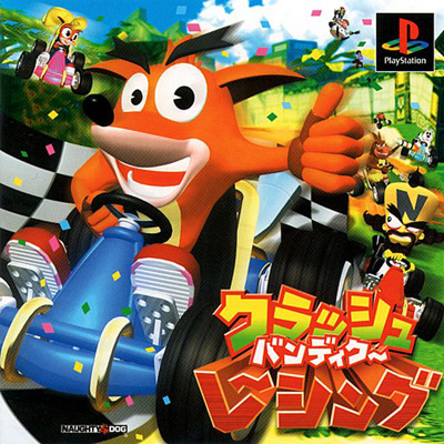 CTR Crash Team Racing Information Crash Mania