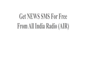 Get NEWS SMS For Free From All India Radio (AIR)