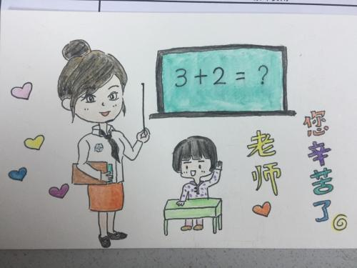 36個教師節卡片製作範例分享 - 2020年 教師節攻略網