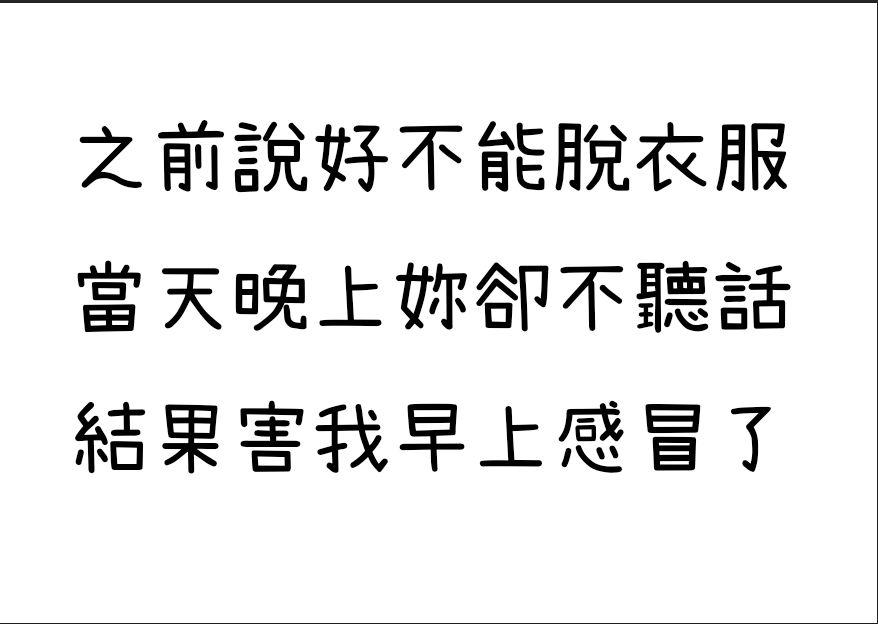【瀨戶字體】日本瀨戶字體免費下載,日文手寫字體推薦 | 天天瘋後製