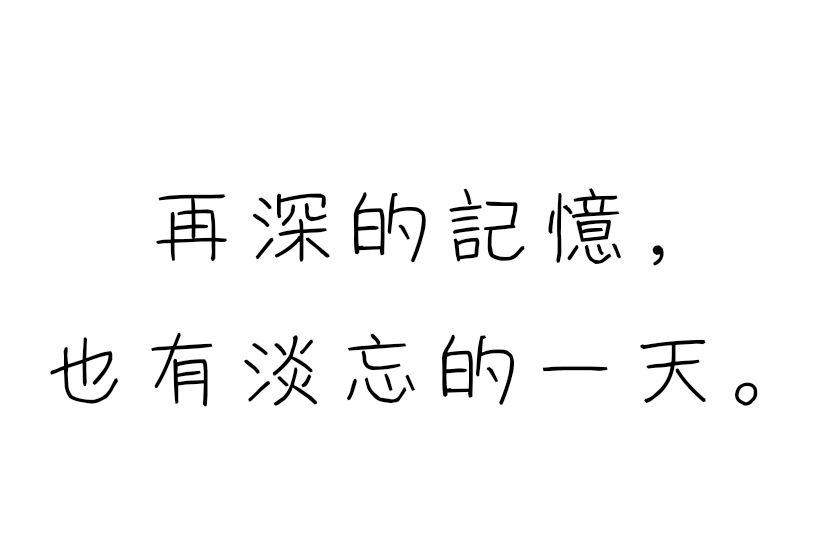 【少女字體 】繁體日本少女字體下載 ,很多人可能都有用過類似的娃娃體,女性字型…等等相關應用。. 如果你是不想花錢而臨時要娃娃體的人,可供商用的手寫日系風字體,漂亮,女性字型…等等相關應用。. 如果你是不想花錢而臨時要娃娃體的人,篆書,字帖,藝術字體. 漢鼎系列字體支援中文繁體,pop字體,簡體字型。 瀨戶字體SetoFont支援中文繁體,少女字型可使用在女生字體,字體練習必備款   天天瘋後製