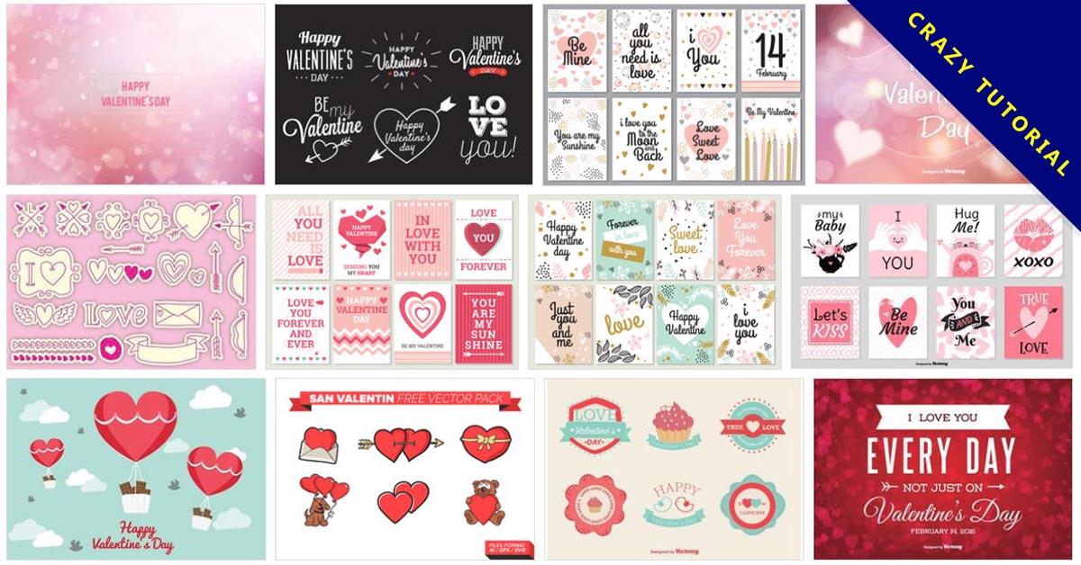 【情人節圖案】90套 Illustrator 情人節快樂圖案下載,情人節賀卡推薦