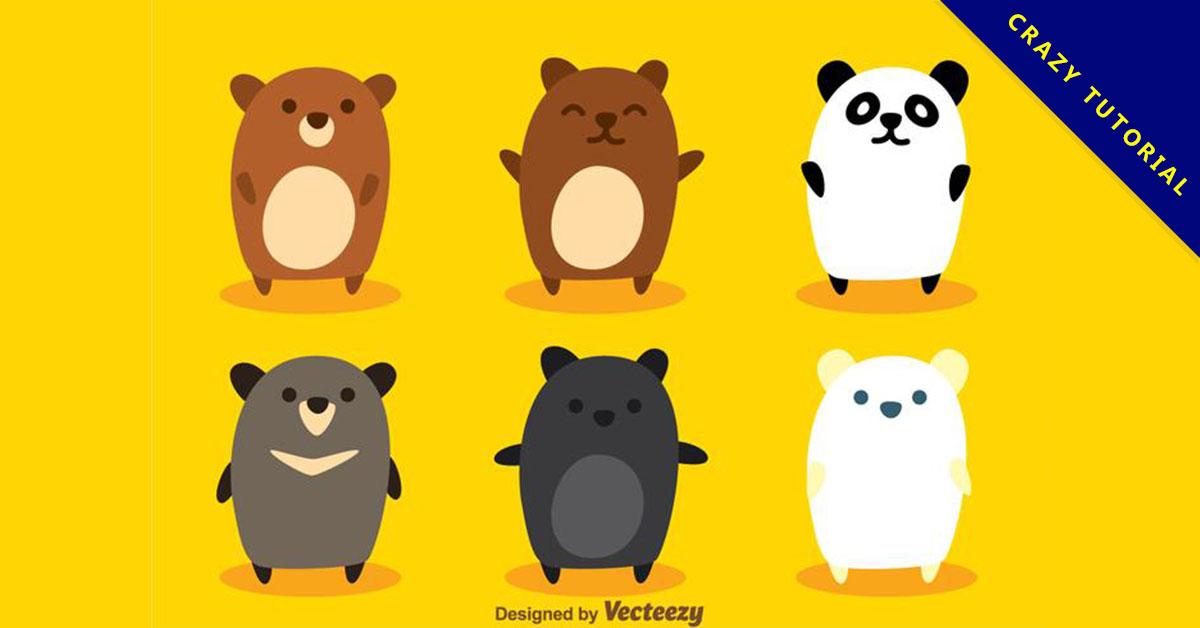 【熊貓卡通圖】28套 Illustrator 熊貓Q版圖下載,熊貓圖案推薦款 | 天天瘋後製