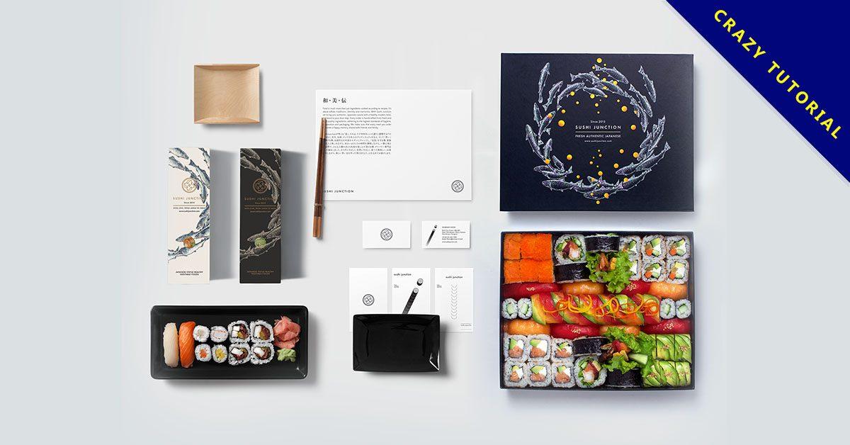 22款高品質的日本食品包裝設計欣賞,精緻作品模版推薦   天天瘋後製
