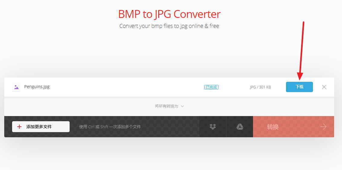 線上將BMP轉JPG,PDF,PNG圖片轉檔軟體免安裝 - 天天瘋後製-Crazy-Tutorial