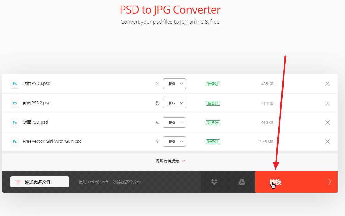 2種方法教你把PSD轉JPG圖檔,可批量PSD轉檔 - 天天瘋後製-Crazy-Tutorial