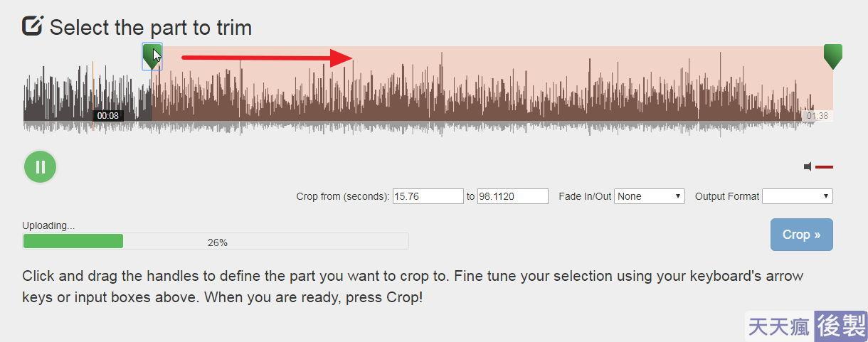 線上MP3剪歌軟體推薦,線上剪歌的免費神器 - 天天瘋後製-Crazy-Tutorial