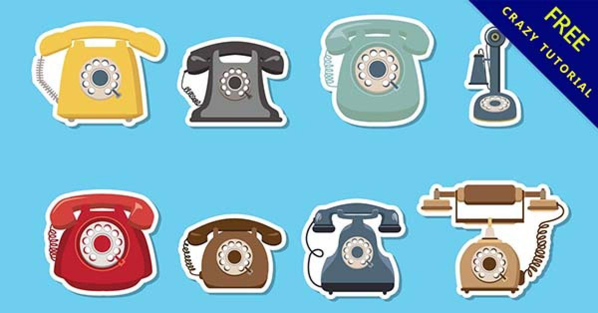 【電話圖片】素材推薦:32套復古的電話圖案下載 - 天天瘋後製-Crazy-Tutorial