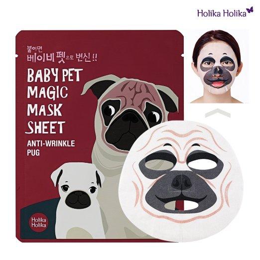 Holika Holika Pug Facial Mask. Gifts for pug lovers.