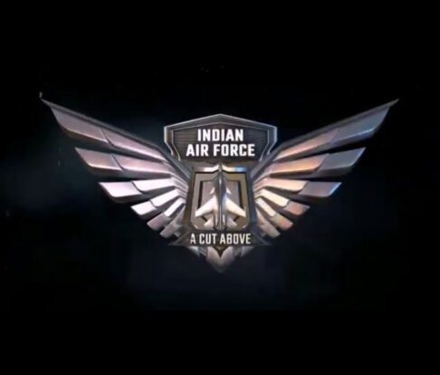 Indian Airforce: A cute above