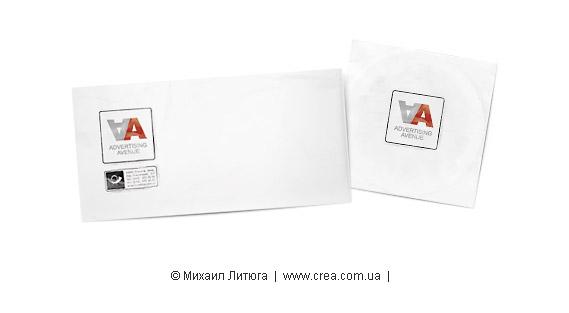 два стикера — и фирменный конверт...